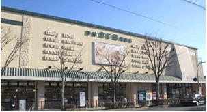 食彩館 西鈴店の画像1