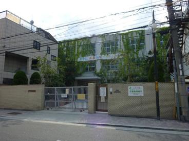 大阪市立 茨田中学校の画像1