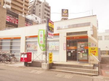 溝ノ口中央通郵便局の画像1
