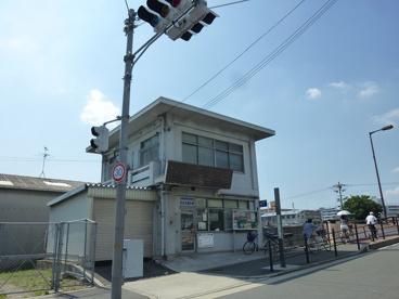 大阪府鶴見警察署放出大橋交番の画像1