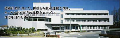 春日病院の画像1