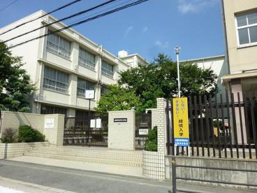 大阪市立 今津小学校の画像1