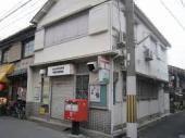 東住吉住道矢田郵便局