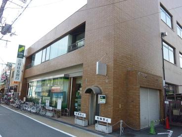 三井住友銀行 徳庵支店の画像1