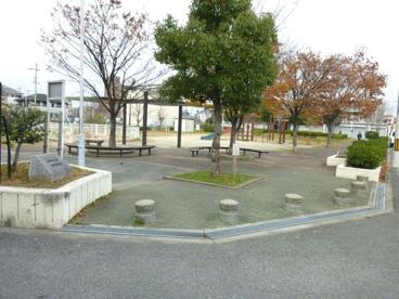 焼野南公園の画像1