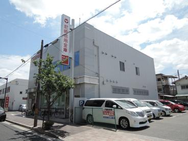 尼崎信用金庫 野間支店の画像1