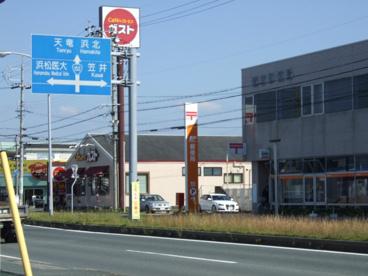 ガスト浜松有玉店の画像1