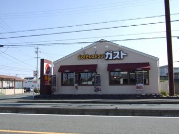 ガスト浜松有玉店の画像2