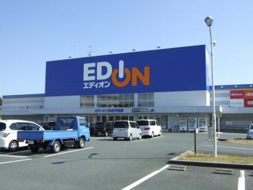 エディオン 浜松半田店の画像1