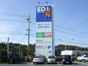 エディオン 浜松半田店の画像2