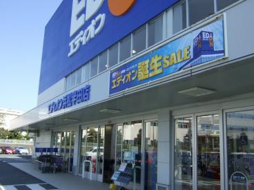 エディオン 浜松半田店の画像3