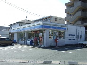 ローソン浜松半田店の画像2