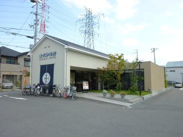 倉式珈琲店 大阪鶴見店の画像1