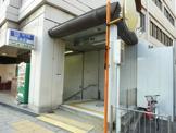 大阪市営地下鉄 横堤駅