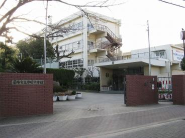 尼崎市立啓明中学校の画像1