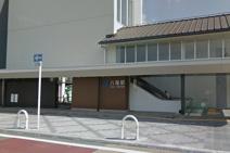 JR関西本線「八尾」駅