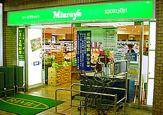三浦屋飯田橋ラムラ店