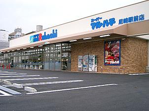 マルハチ尼崎駅前店の画像1