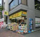 薬ヒグチ飯田橋店