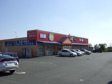 ウィンダーランド浜松医大前店の画像1