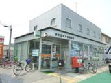 鶴見茨田大宮郵便局