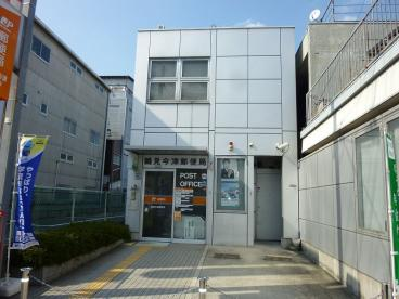 鶴見今津郵便局の画像1