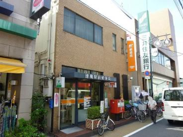 徳庵駅前郵便局の画像1