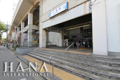 小菅駅の画像1