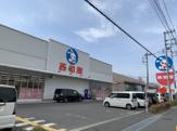 西松屋 東松山高坂店