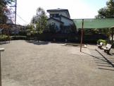 南大谷公園