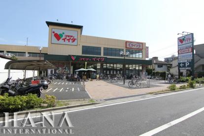 コモディイイダ小菅店の画像1