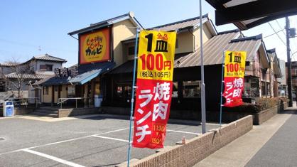 じゅうじゅうカルビ 伊丹堀池店の画像1