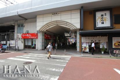 綾瀬駅の画像1