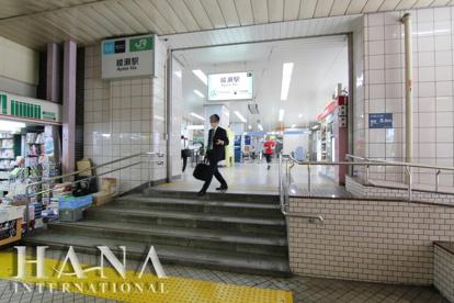 綾瀬駅の画像2