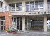 西川公民館