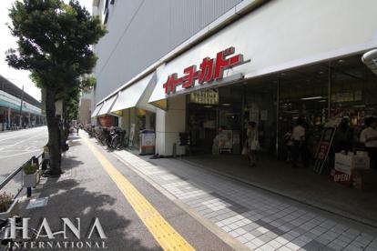 イトーヨーカドー・綾瀬店の画像1