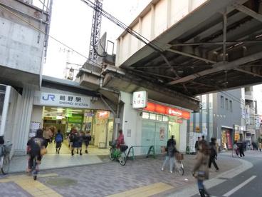 JR線 鴫野駅の画像1