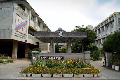 南風原中学校の画像1
