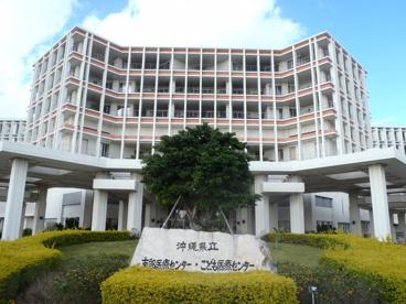 南部医療センターの画像1