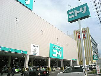 ニトリ南風原店の画像1