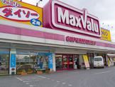マックスバリュ 南風原店