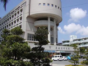 南風原町役場の画像1