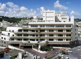 沖縄第一病院の画像1