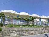 宮平保育所