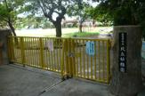北丘幼稚園