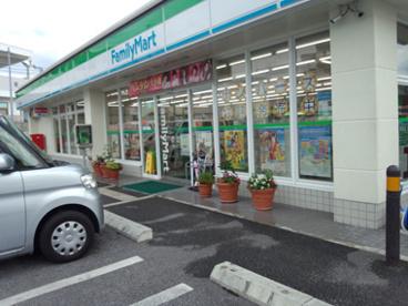ファミリーマート 喜屋武店の画像1