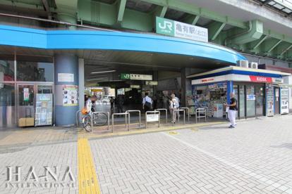 亀有駅の画像1