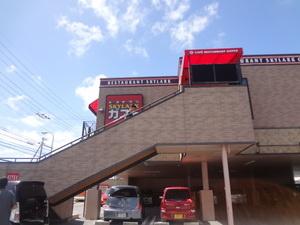 ガスト南風原店の画像1