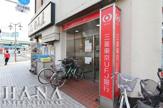 三菱東京UFJ銀行亀有駅北口ATMコーナー