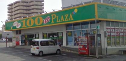 ザ・ダイソー 南風原店の画像1